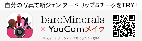 bareMinerals × YouCamメイク