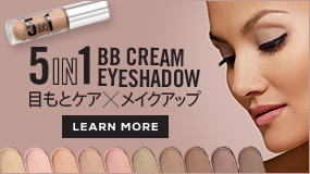 5 IN 1 BB CREAM EYESHADOW
