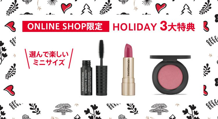 ONLINE SHOP限定 HOLIDAY 3大特典